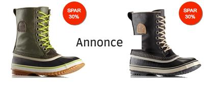 Sorel støvler til kvinder – klassisk mode og kvalitet